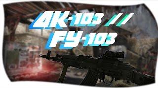 Warface FY-103 // AK-103