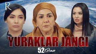 Yuraklar jangi (o'zbek serial) | Юраклар жанги (узбек сериал) 52-qism