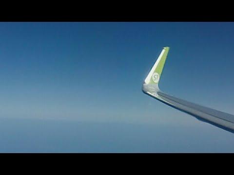 S7 Airlines Airbus A321neo посадка в Домодедово