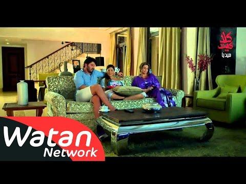 مسلسل الإخوة الجزء 1 الحلقة 37 كاملة HD 720p / مشاهدة اون لاين
