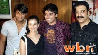 Urban Bangla Movie LIFE IN PARK STREET (2012) - Deboshree Roy - Shruti Banerjee - Dron: Premiere