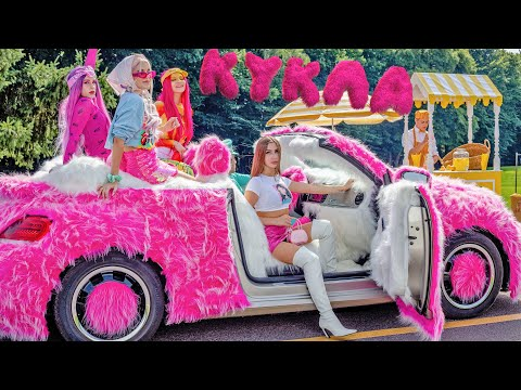 Смотреть клип Lady Diana - Кукла