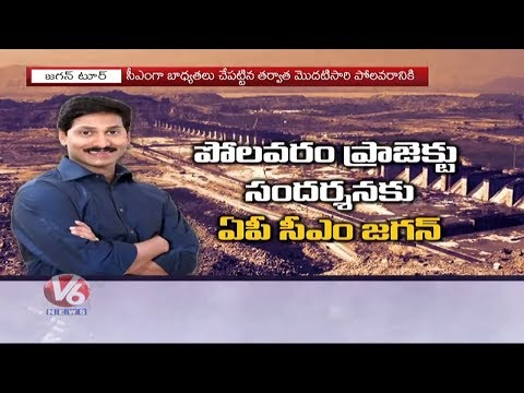 Repeat AP Assembly Sessions 2019 LIVE | CM YS Jagan | V6
