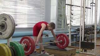 Бармин Иван, 10 лет, собст  вес 40 Рывок с плинтов 26 кг Есть личный РЕКОРД!