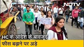 Uttarakhand के निजी Ayurvedic College फीस बढ़ाने पर अड़े | Prime Time With Ravish Kumar