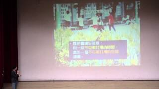 20120308呂冠緯學長師大附中演講[HD] part3