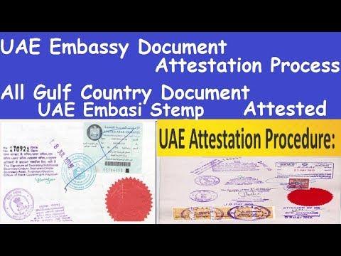 UAE Embassy Document Attestation Process l Document Attestation for UAE lUAE Embasi Stemp