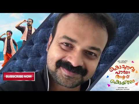 Kunchacko Boban About Udaya Pictures Official YouTube Channel