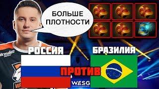 🔴РОССИЯ ПРОТИВ БРАЗИЛИИ   МАТЧ ЗА МИНИМУМ ТОП 4 МИРА   WESG RUSSIA vs SG