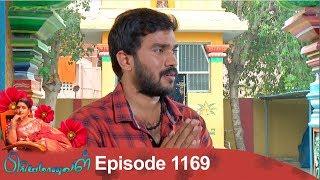Priyamanaval Episode 1169, 14/11/18