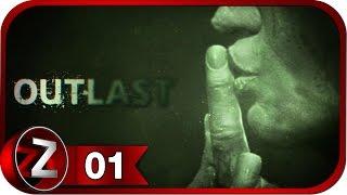 "Outlast Прохождение на русском #1 - Лечебница ""Маунт-Мэссив"" [FullHD|PC]"