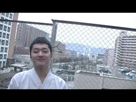 【近畿大学】なぎなた部2016
