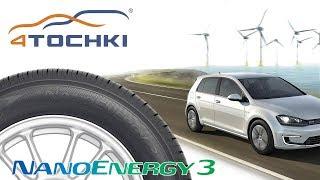 Toyo Nanoenergy 3