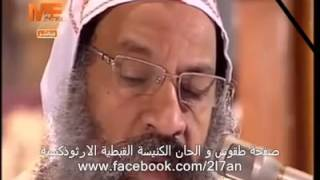 الترحيم لشهداء ليبيا الأبرار لنيافة الأنبا رافائيل و المعلم ابراهيم عياد