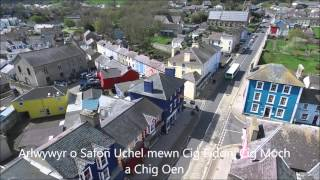 Owain's Butchers Cigydd Aberaeron Ceredigion West wales