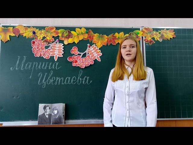 Изображение предпросмотра прочтения – ВероникаИванова читает произведение «Бабушка» М.И.Цветаевой