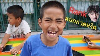ROV : แรงค์ 5 กับเด็กเกรียนแถวบ้าน หลังหัก!!