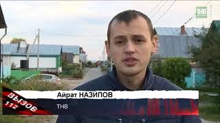 Людоед из Аксубаево