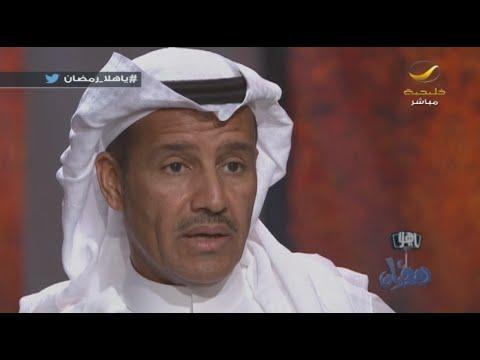 خالد عبدالرحمن أنا متزوج وليس لدي أبناء حتى الآن Youtube