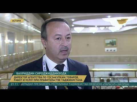 """АО """"Центр электронной коммерции"""" экспортирует свои услуги в Республику Таджикистан"""
