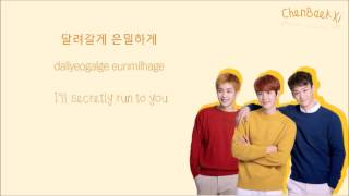 Exo Cbx 첸백시 Crush U Lyrics