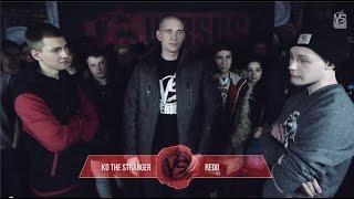 VERSUS: FRESH BLOOD (KD The Stranger VS Redo) Round 4
