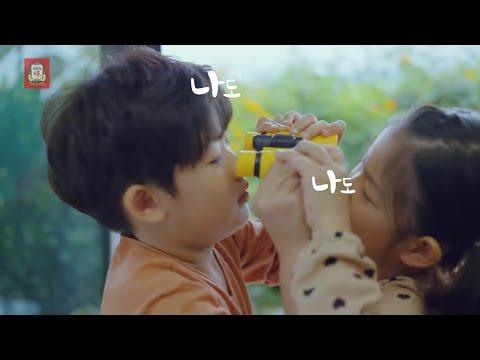 [DWAYG-VIETFANS] CF Hồng Sâm 정관장 홍이장군 Sung Joon- Sung Bin -Sung Dong Il