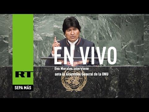 El discurso de Evo Morales en la 70ª Asamblea General de la ONU 2015