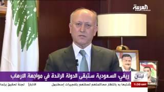 وزير العدل اللبناني أشرف ريفي: داعش والإيرانيون وجهان لعملة واحدة