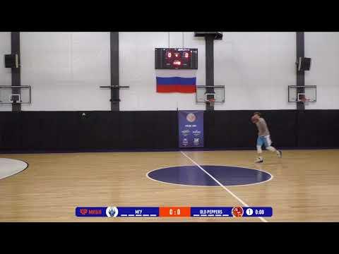 МГПУ (2) - ДИТ-П. Претенденты. Тур 1. Сезон 2020/21