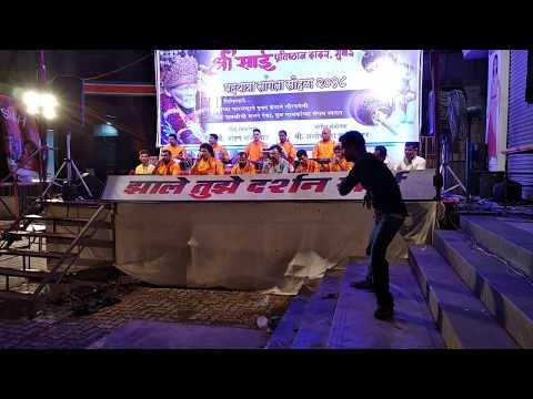 Sajlay Ho Dev Maza By Omkar Mahadik
