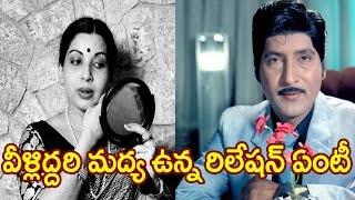 Focus on Shoban Babu and Jayalalitha love Affair
