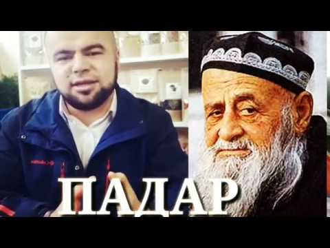 НАСИХАТ БА ФАРЗАНД-УМЕДИ РАХМАТ 2019