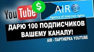 Откуда такая популярность у Wylsacom? ЗАГОВОР? Сколько зарабатывают блогеры на Youtube???