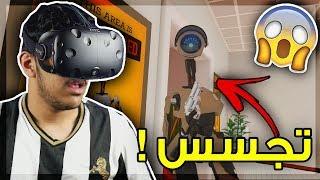 لعبة تجسس بنظارة الواقع الافتراضي..!!!😱💔 Budget Cuts I
