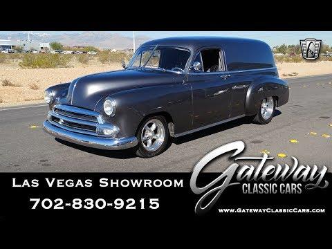 1951 Chevrolet Sedan Delivery For Sale Gateway Classic Cars Las Vegas#251-LVS