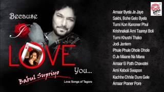 Gambar cover Phule Phule Dhole Dhole - Because I Love You I Babul Supriyo