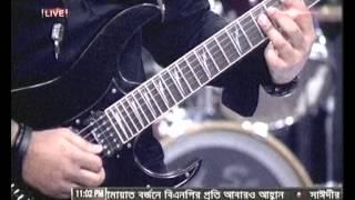 Nagorik-Bangladesh