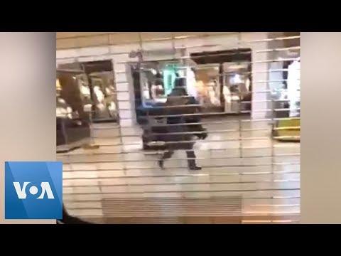 Footage of Armed Police Entering Cielo Vista Mall Following Report of El Paso, Texas Active Shooter