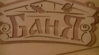Отделка блок хаусом комнаты отдыха ФИНАЛ(баня,русская баня,баня за 5 дней,советы,строительство,2016,новое,абаш,липа,печь для бани,вывод дымохода,Сауна..., 2016-10-21T20:51:02.000Z)