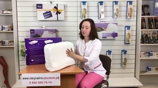 Видеообзор на высокую ортопедическую подушку для сна
