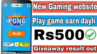 Best Paytm Earning Wepsite 2020 |Online earn paytm cash from home|Play game and earn paytm cash