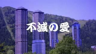 不滅の愛/北岡ひろしcover芳地明徳2019年6月26日発売の曲です