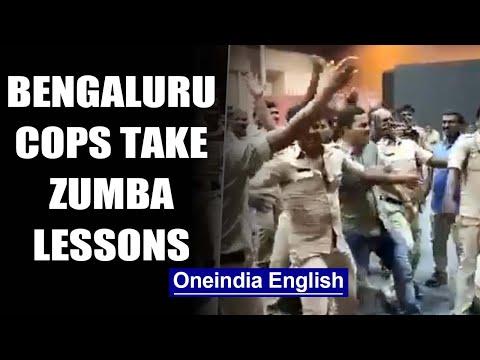 Bengaluru: Around 750 cops take training in Zumba to beat stress: watch | Oneindia News