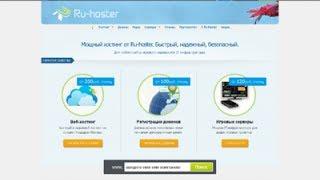 [Ru-Hoster] Створюємо сервер SAMP: повна настройка і видача адмінки