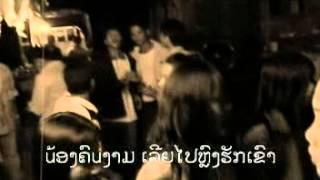 KHON CHON -VIENG-LAO SONG-KARAOKE