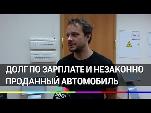 Столичный артист обвиняет директора театра в мошенничестве