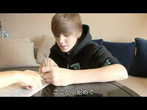 Justin Bieber - Japan 2011