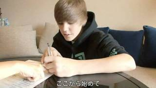 Justin Bieber Japan 2011.mp3