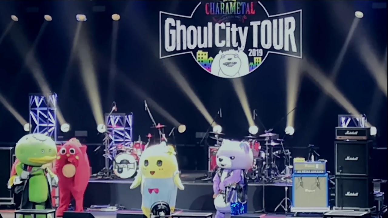 梨祭り2019.09.27 CHARAMEL Ghoul City TOUR  in 中野サンプラザ エンディング